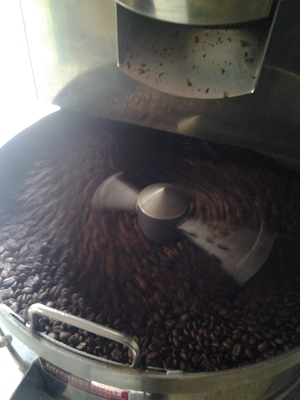 Our Roaster